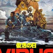Вирус / Fukkatsu no hi