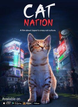 Страна кошек / Cat Nation: A Film About Japan's Crazy Cat Culture