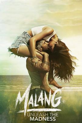 Бродяга / Malang - Unleash the Madness