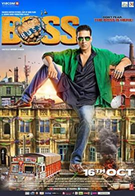 Босс / Boss