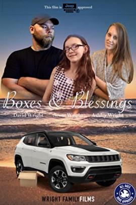 Коробки и благословения  / Boxes & Blessings
