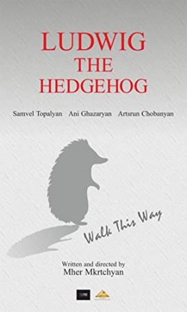 Ёжик по имени Людвиг  / Ludwig the Hedgehog