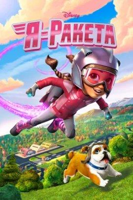 Я - Ракета / The Rocketeer смотреть онлайн