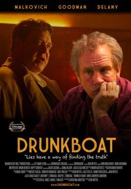 Пьяная лодка / Drunkboat