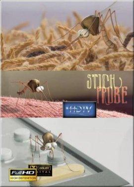Проба на укус / Stich Probe