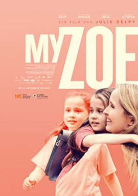 Моя Зои  / My Zoe