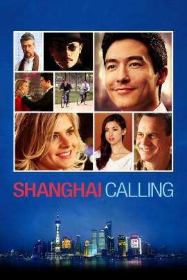 Зов Шанхая / Shanghai Calling