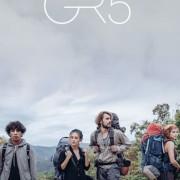 Пятый маршрут / GR5 все серии