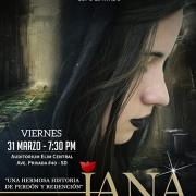 Ханна / Jana