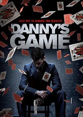 Игра Дэнни