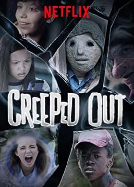 Страшилки / Creeped Out смотреть онлайн