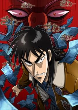 Кайдзи / Gyakkyou Burai Kaiji: Ultimate Survivor смотреть онлайн