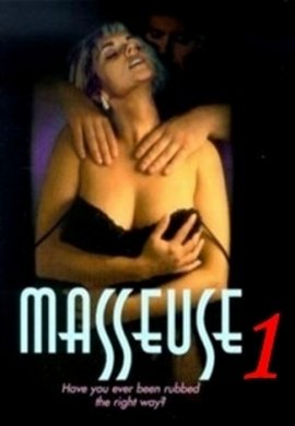 Массажистка / The Masseuse (2021) Dvdrip