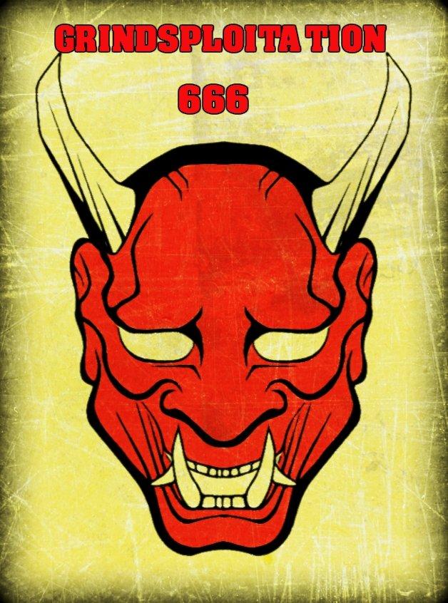 Грайндсплуатация 666