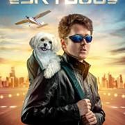 Небесный пёс  / Skydog
