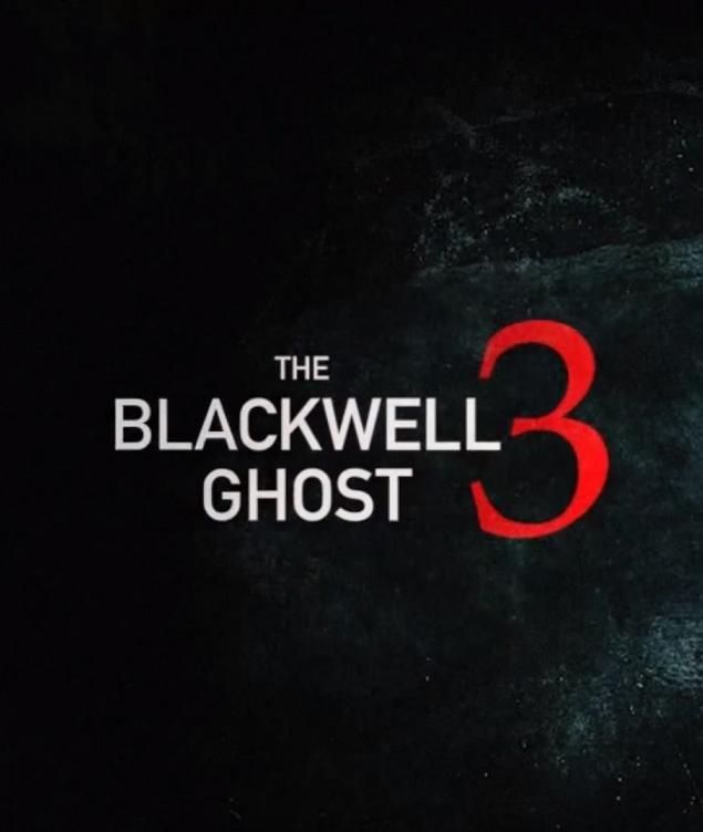 Призрак Блэквелла 3