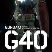 Мобильный воин Гандам G40 / Kidou Senshi Gundam G40