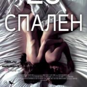 28 спален / 28 Hotel Rooms