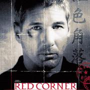 Красный угол / Red Corner
