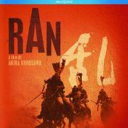 Ран / Ran