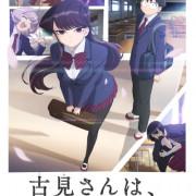 У Коми-сан Проблемы С Общением  / Komi-san wa, Comyushou desu все серии