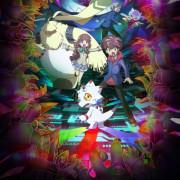 Призрачная Игра Дигимонов / Digimon Ghost Game все серии