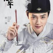 История династии Мин / The Sleuth of Ming Dynasty (Cheng Hua Shi Si Nian) все серии