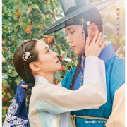 Влюбленность / Affection (Yeonmo) все серии