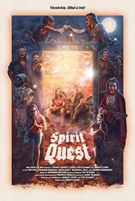 Духовный квест  / Spirit Quest