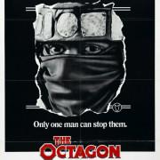 Октагон / The Octagon