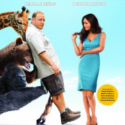 Мой парень из зоопарка / Zookeeper
