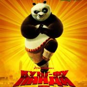 Кунг-фу Панда 2 / Kung Fu Panda 2