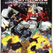 Трансформеры: Воины великой силы / Transformers: Super-God Masterforce все серии
