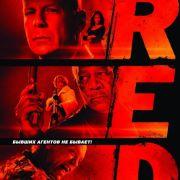 Рэд 1 / Red 1