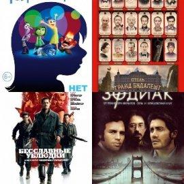 Величайшие фильмы 21 века по версии BBC