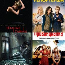 10 фильмов, в которых вас обведут вокруг пальца, а вы и не заметите