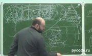Холопов А.В. | Заговор масонов или стратегическое планирование.