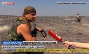 Life News Новости от 09.07.2015 (22- 00 МСК)