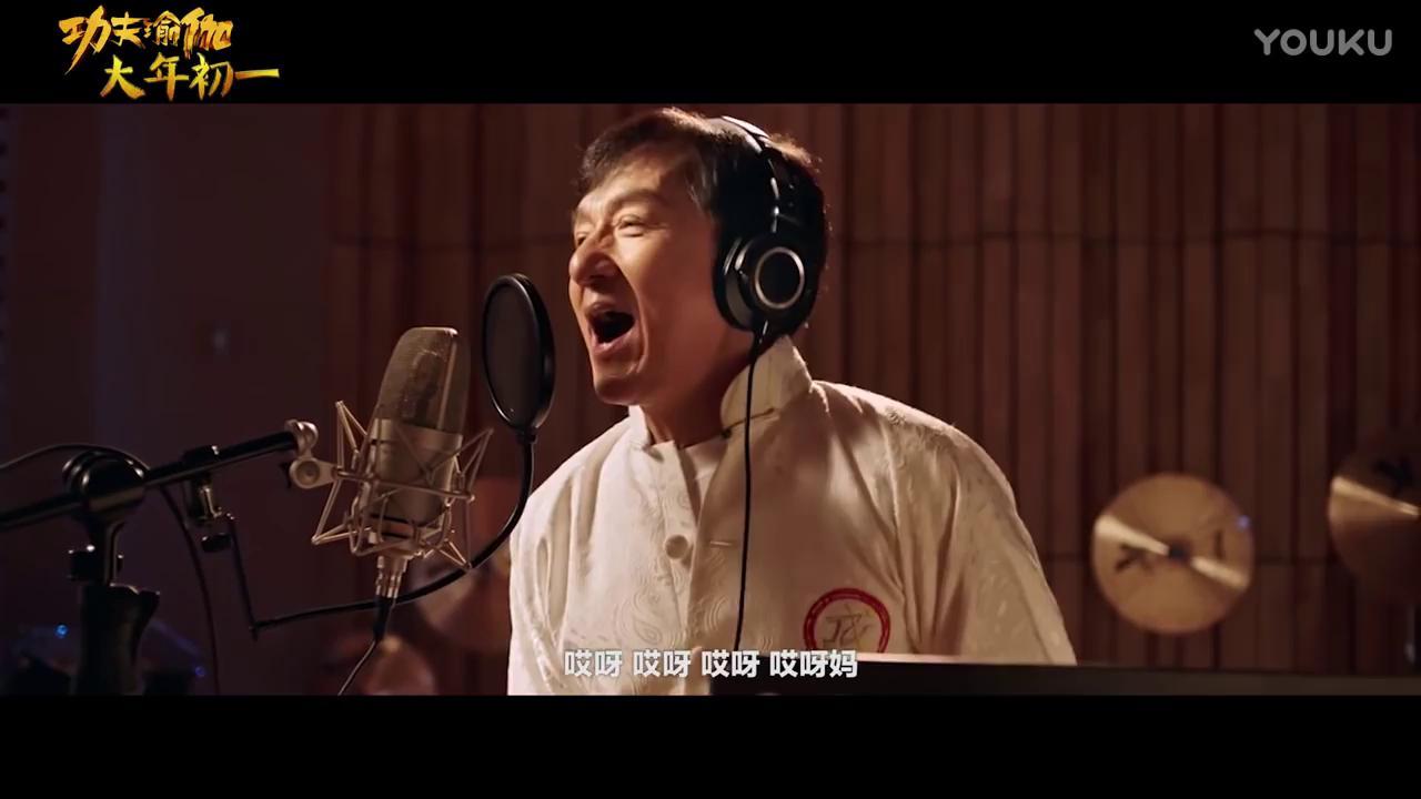 Jackie Chan - Kung Fu ...
