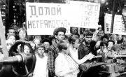 Почему Сталин сделал образование в СССР платным?