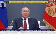 Заявление Путина ОШЕЛОМИЛО представителя Евросоюза!