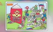 Олимпиада Леммингов: Путешествие на дно   Aftershock