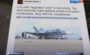 США в Сирии красят свои самолеты под российские. Зачем?