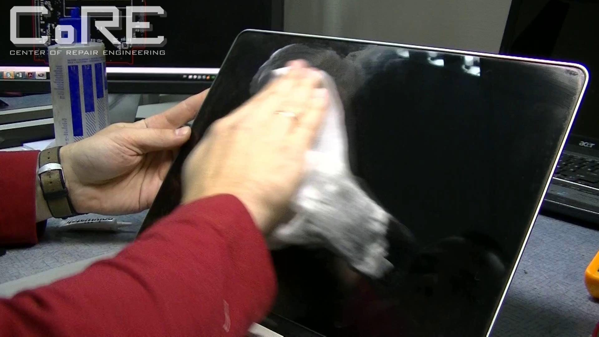 объявления красаня рябь на экране ноубкука как убрать Санкт-Петербург