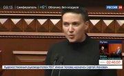 Зеркала и рожи. Константин Семин. Агитпроп от 24.03.2018