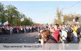 ВНИМАНИЕ!!!!! Стреляли в ОМОН из пистолета на митинге 6 мая ( на 8 секунде)