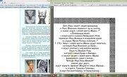 Следы древней войны и доказательство славяно-арийских вед