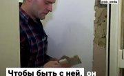 Житель Челябинска устроился на работу в детдом ради дочери.
