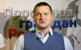 ВидеоМысли 3 - Левый фронт