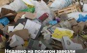 Незаконная  свалка под Красноярском